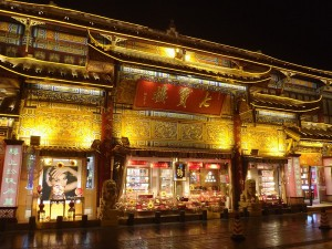 Album photo de la Chine